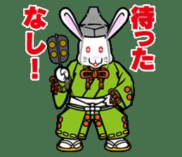Animal Rikishi sticker #60091