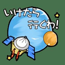 Magical Kukusama sticker #61515