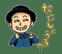 BINGOYA's staff~Tottori&Yonago's dialect sticker #63496