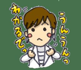 BINGOYA's staff~Tottori&Yonago's dialect sticker #63497
