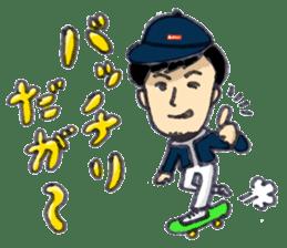 BINGOYA's staff~Tottori&Yonago's dialect sticker #63499