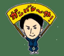 BINGOYA's staff~Tottori&Yonago's dialect sticker #63500
