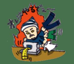 BINGOYA's staff~Tottori&Yonago's dialect sticker #63505