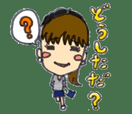 BINGOYA's staff~Tottori&Yonago's dialect sticker #63508