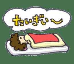 BINGOYA's staff~Tottori&Yonago's dialect sticker #63510