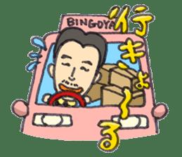 BINGOYA's staff~Tottori&Yonago's dialect sticker #63511
