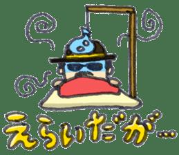 BINGOYA's staff~Tottori&Yonago's dialect sticker #63512