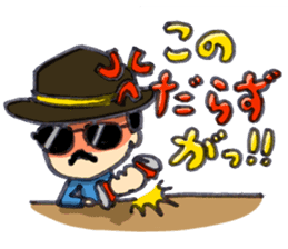 BINGOYA's staff~Tottori&Yonago's dialect sticker #63519