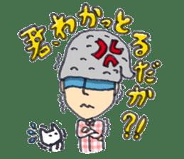 BINGOYA's staff~Tottori&Yonago's dialect sticker #63521