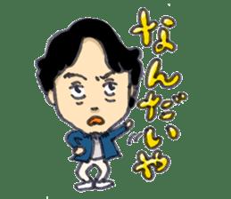 BINGOYA's staff~Tottori&Yonago's dialect sticker #63524