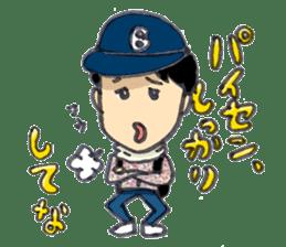 BINGOYA's staff~Tottori&Yonago's dialect sticker #63526