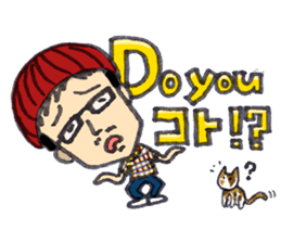 BINGOYA's staff~Tottori&Yonago's dialect sticker #63528