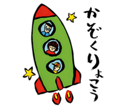Aiueo Karuta sticker #63691
