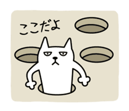 TOFU -White Cat- sticker #64258