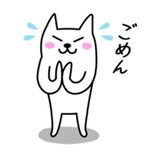 TOFU -White Cat- sticker #64262