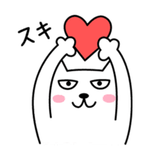 TOFU -White Cat- sticker #64266