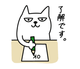 TOFU -White Cat- sticker #64273