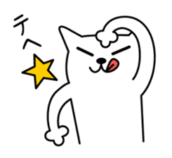 TOFU -White Cat- sticker #64274