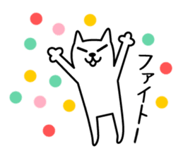 TOFU -White Cat- sticker #64275