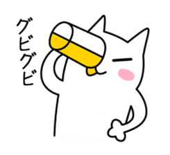 TOFU -White Cat- sticker #64280
