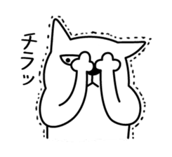 TOFU -White Cat- sticker #64290