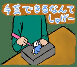 Carefully! Father gag sticker #64521