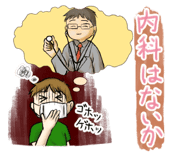 Carefully! Father gag sticker #64525