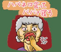 Carefully! Father gag sticker #64526