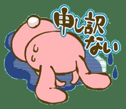 Cute animal sticker #64898