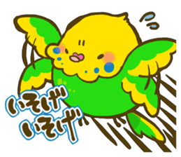 Cute animal sticker #64911