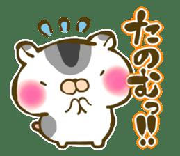 Cute animal sticker #64915