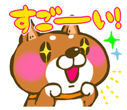 Cute animal sticker #64921