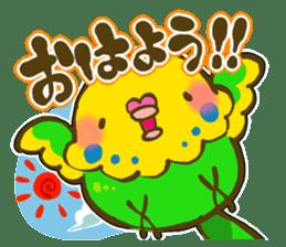 Cute animal sticker #64926