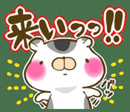 Cute animal sticker #64930
