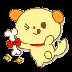 Yellow dog!