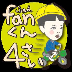 4-year-old Fan