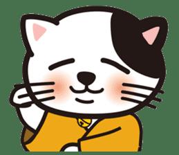 ONSEN-NYANKO (Hot Spring Cat) sticker #66415