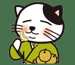 ONSEN-NYANKO (Hot Spring Cat) sticker #66423