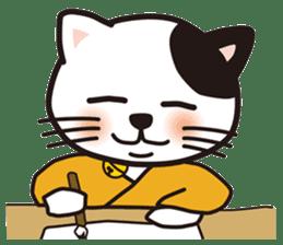 ONSEN-NYANKO (Hot Spring Cat) sticker #66430