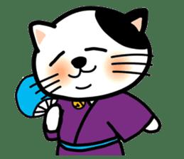 ONSEN-NYANKO (Hot Spring Cat) sticker #66434