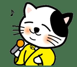 ONSEN-NYANKO (Hot Spring Cat) sticker #66445