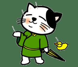 ONSEN-NYANKO (Hot Spring Cat) sticker #66453