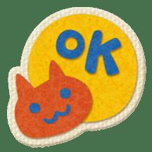 Animal Embroidery sticker #66494