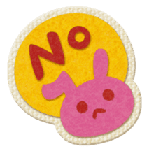 Animal Embroidery sticker #66495