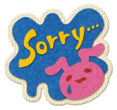 Animal Embroidery sticker #66498