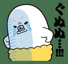 Gomafurya sticker #67270