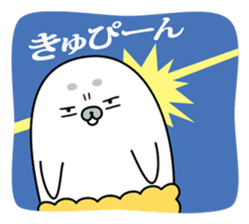 Gomafurya sticker #67272