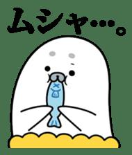 Gomafurya sticker #67283
