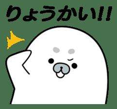 Gomafurya sticker #67292