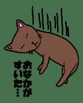 Yuruyakanuko. sticker #67580